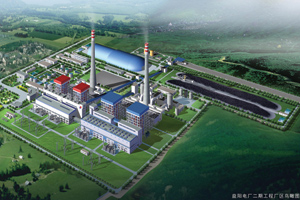 Yiyan Power Plant